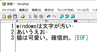 MacTypeでWindowsのフォントをMac並に綺麗にする