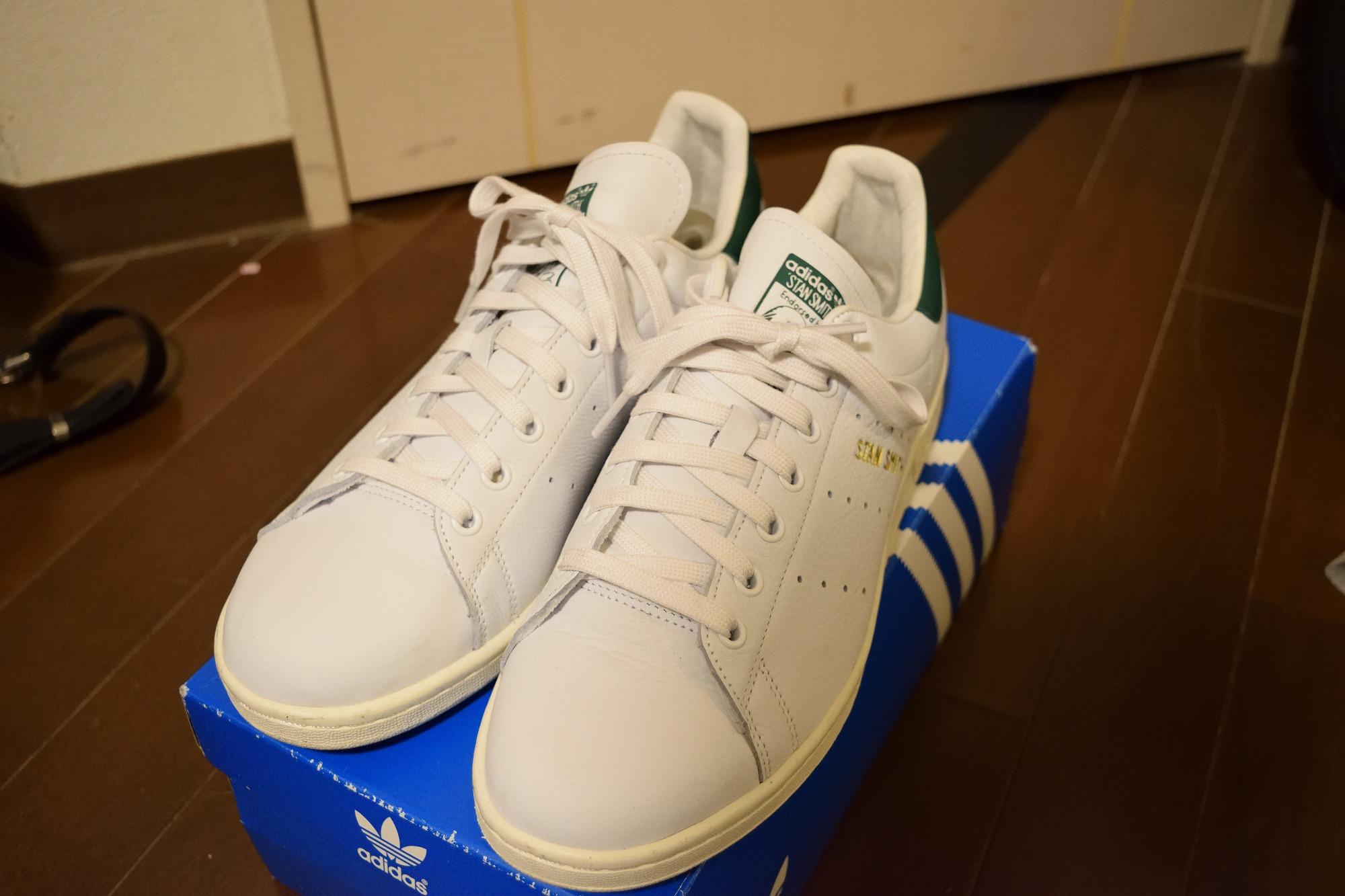 Adidas Stan Smith (Originals)