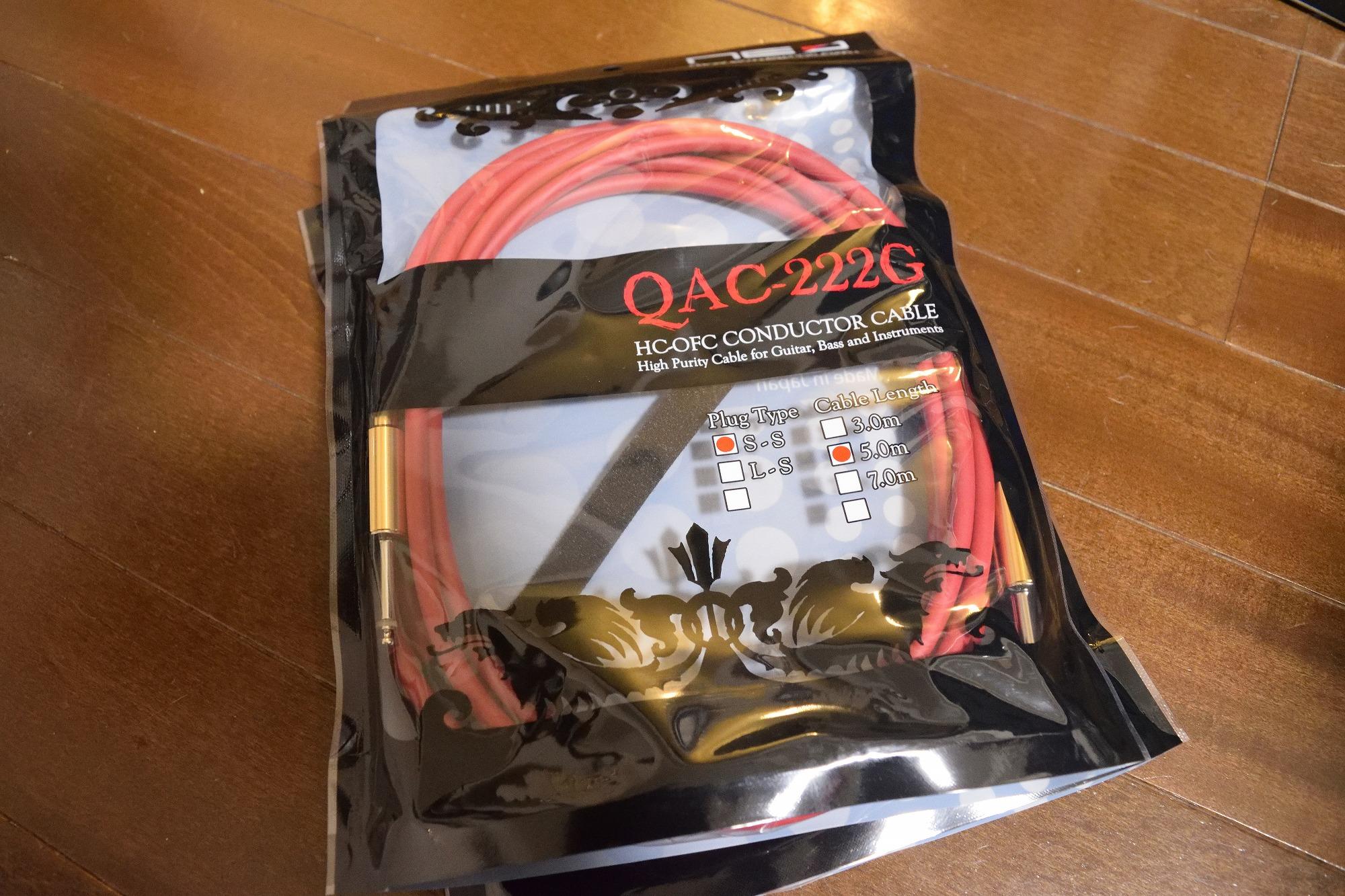 OYAIDE QAC-222G シールド購入