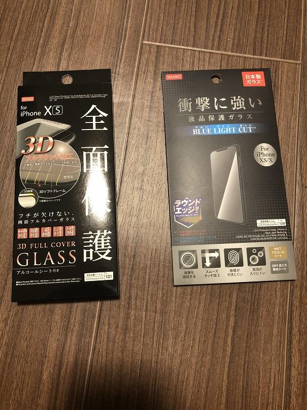 コスパ神!100均iPhone Xのケースと保護ガラスのレビュー