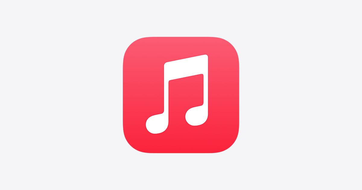 Apple Musicが6月からロスレス/ハイレゾ対応のニュース